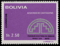 Bolivia 1975 Cartagena Agreement unmounted mint.