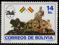 Bolivia 1980 Espamer stamp exhibition unmounted mint.
