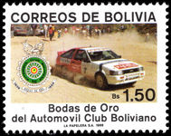 Bolivia 1988 Bolivian Automobile Club unmounted mint.