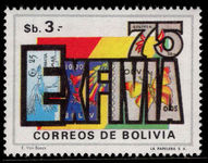 Bolivia 1975 Exfiva stamp exhibition unmounted mint.