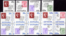Guyana 1983 125th Anniv of use of British Stamps in Guyana unmounted mint.