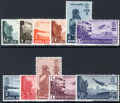 Italian East Africa 1938 air set fine unmounted mint (1l & 5l lighly hinged).