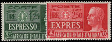 Italian East Africa 1938 Express fine unmounted mint.
