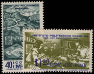 Mexico 1962 National Polytechnic unmounted mint.