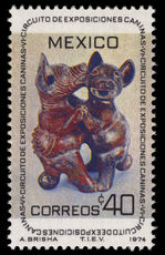 Mexico 1974 Dog Shows unmounted mint.