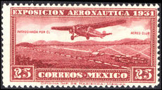 Mexico 1931 Aeronautical Exhibition ummounted mint.