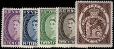 St Vincent 1964-65 wmk 12 perf 12½ set unmounted mint.