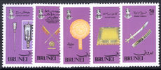 Brunei 1982 Royal Regalia (4th series) unmounted mint.