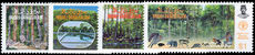 Brunei 1984 Foresrty Resources unmounted mint.