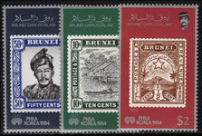 Brunei 1984 Philakorea unmounted mint.