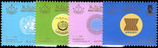 Brunei 1985 World Organisations unmounted mint.