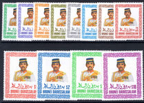 Brunei 1985 Sultan set unmounted mint.