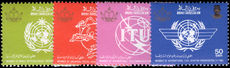 Brunei 1985 World Organisations (2nd issue) unmounted mint.