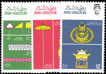 Brunei 1986 Royal Ensigns (2ND series) unmounted mint.
