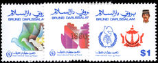 Brunei 1986 International Peace Year unmounted mint.