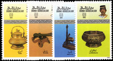 Brunei 1987 Brassware (1st series) unmounted mint.