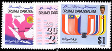 Brunei 1987 ASEAN unmounted mint.