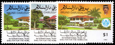 Brunei 1987 Shelter for the Homeless unmounted mint.