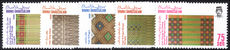 Brunei 1988 Handwoven Material (1st series) unmounted mint.