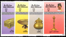 Brunei 1988 Brassware (2nd series) unmounted mint.