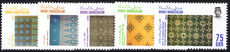 Brunei 1988 Handwoven Material (2nd series) unmounted mint.