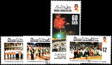 Brunei 1989 National Day unmounted mint.