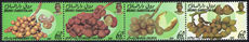Brunei 1989 Local Fruit (3rd series) (folded) unmounted mint.