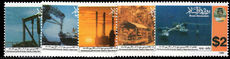 Brunei 1989 Oil and Gas Industry unmounted mint.
