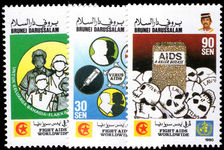 Brunei 1990 Anti-AIDS campaign unmounted mint.