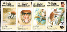 Brunei 1991 Proboscis Monkey unmounted mint.