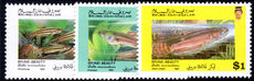Brunei 1991 Fish unmounted mint.