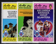 Brunei 1991 Happy Families Campaign unmounted mint.