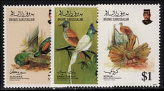 Brunei 1992 Birds (1st series) unmounted mint.