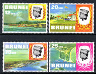 Brunei 1979 unissued Opening of Harbour set fine unmounted mint. Very rare.