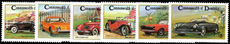Dominica 1983 Classic Cars unmounted mint.