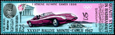 Hadhramaut 1967 Monte Carlo Rally unmounted mint.