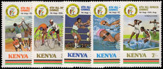 Kenya 1987 All-Africa Games unmounted mint.