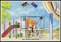Kenya 1988 Expo 88 souvenir sheet unmounted mint.