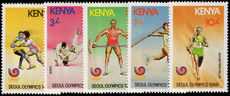Kenya 1988 Olympic Games unmounted mint.