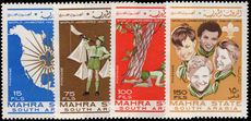 Mahra 1967 Scouts unmounted mint.