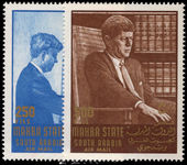 Mahra 1967 Kennedy airs unmounted mint.