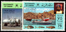 Oman 1979 National Day unmounted mint.