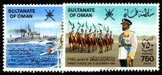 Oman 1980 Armed Forces Day unmounted mint.