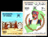 Oman 1981 National Day unmounted mint.
