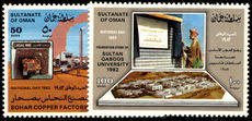 Oman 1983 National Day unmounted mint.