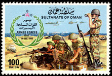 Oman 1983 Armed Forces Day unmounted mint.