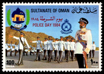 Oman 1984 National Police Day unmounted mint.