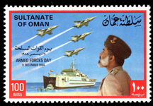Oman 1984 Armed Forces Day unmounted mint.