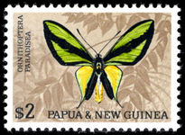 Papua New Guinea 1966-67 $2 Butterfly plate II unmounted mint.