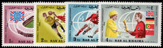 Ras Al Khaima 1966 World Cup England Winners set unmounted mint.